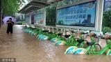 Bão Lekima tấn công Trung Quốc, hơn 30 người thiệt mạng