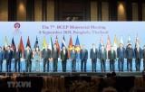 ASEAN và các đối tác đàm phán về hiệp định thương mại tự do khu vực