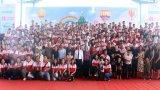 100 đôi vợ chồng thanh niên công nhân tham gia chương trình 'Hành trình hạnh phúc'