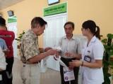 Bộ Y tế ban hành quy chế sử dụng và quản lý mã định danh y tế