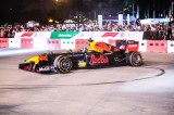 Chính thức hoãn Giải đua xe F1 - Việt Nam Grand Prix 2020