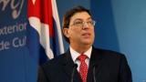 Cuba lên án mạnh mẽ vụ tấn công nhằm vào Đại sứ quán Cuba tại Mỹ