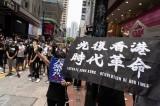 Ngoại trưởng Mỹ: Hong Kong không còn là khu tự trị