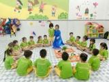 Trường Mầm non An Nông: Môi trường học tập an toàn, hiệu quả, giúp trẻ phát triển toàn diện