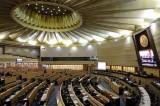 Thái Lan chuẩn bị sửa đổi Hiến pháp năm 2017