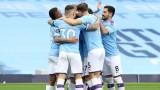 Lịch thi đấu bóng đá hôm nay (21/9): Man City xuất trận ở Ngoại hạng Anh