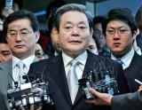 Chủ tịch Samsung - Lee Kun Hee qua đời ở tuổi 78