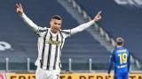 Vượt qua Pele, Ronaldo sắp trở thành cầu thủ ghi nhiều bàn thắng nhất thế giới