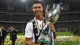 Lịch thi đấu bóng đá hôm nay (20/1/2021): Ronaldo giành thêm danh hiệu?
