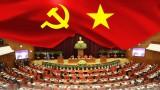Các hội, tổ chức ở Nga gửi lời chúc mừng tới Đại hội XIII Đảng Cộng sản Việt Nam