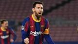 Messi lập kỷ lục ấn tượng sau trận Barca 1-4 PSG