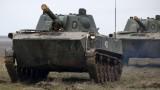 Ukraine tập trận với NATO, đẩy căng thẳng với Nga lên nấc thang mới