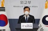 Hội nghị Ngoại trưởng Hàn-Trung: Trống đánh xuôi, kèn thổi ngược