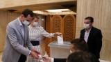 Chính phủ Syria ấn định thời điểm diễn ra bầu cử tổng thống