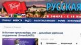 Báo Nga đánh giá cao vai trò của Quốc hội Việt Nam