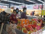 Sở Công Thương Long An khuyến cáo người dân không dự trữ nhiều hàng hóa