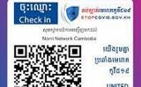 Campuchia bác bỏ thông tin cho Trung Quốc thu thập dữ liệu theo dõi cá nhân
