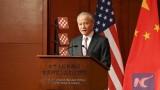 Đại sứ Trung Quốc tại Mỹ thông báo sẽ rời bỏ chức vụ