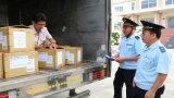 Cục hải quan Long An: Tập trung cải thiện môi trường kinh doanh