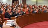 Bầu bổ sung 2 Ủy viên, Ủy ban Kiểm tra Trung ương khóa XIII có 21 Ủy viên