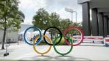 Lịch thi đấu bóng đá hôm nay 22/7: Olympic Brazil đại chiến Olympic Đức