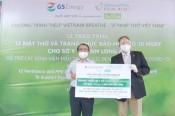 Phó Chủ tịch UBND tỉnh Long An dự lễ tiếp nhận máy thở và dụng cụng y tế tại Bệnh viện Đa khoa khu vực Hậu Nghĩa