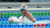 Lịch thi đấu Olympic Tokyo 2020 của Việt Nam ngày 29/7: Ánh Viên tiếp tục tranh tài
