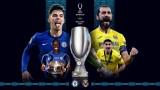 Lịch thi đấu bóng đá hôm nay (11/8): Chelsea đấu trận Siêu cúp châu Âu