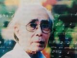 CÁCH MẠNG THÁNG TÁM - Cội nguồn cảm xúc của cố nhạc sĩ Phan Huỳnh Điểu