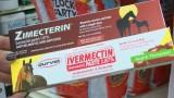 Cảnh báo người dân không nên dùng thuốc Ivermectin để điều trị COVID-19