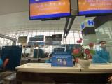 Chuyến bay đầu tiên từ Việt Nam đi châu Âu thử nghiệm hộ chiếu sức khỏe điện tử