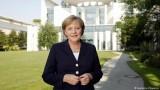 Bà Angela Merkel sẽ làm gì sau khi kết thúc nhiệm kỳ thủ tướng?